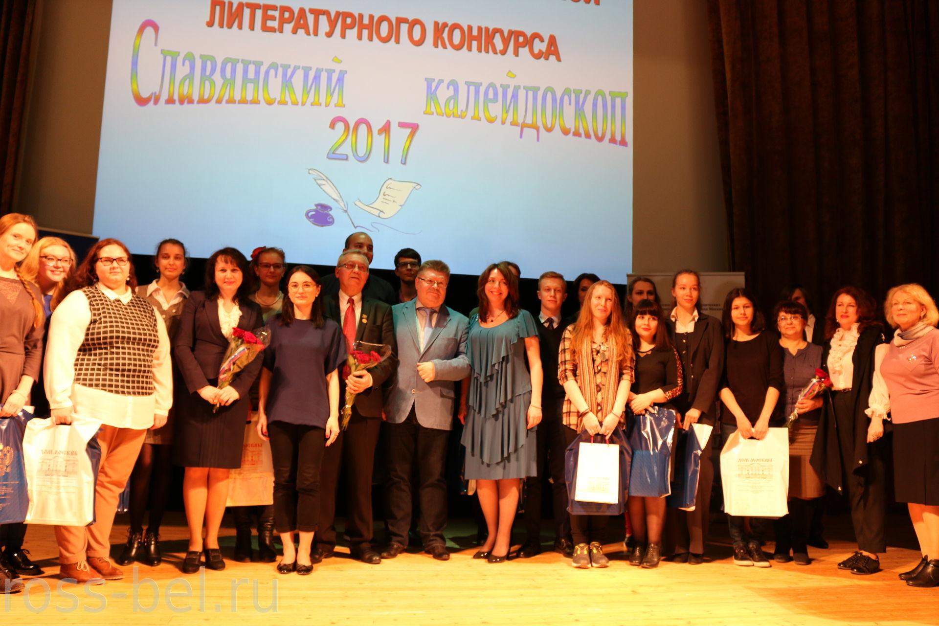 Белорусские литературные конкурсы