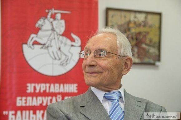 Янка Запрудник