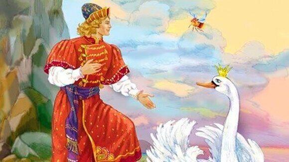 Сказка о царе Салтана