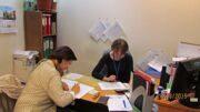 Назначение пенсий гражданам выехавшим на постоянное место жительства за границей
