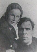 021 Вера Хоружая и Сергей Корнилов.