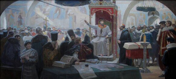 Прения Ивана Грозного и Поссевино