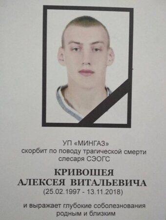 aleksey_krivoshey_2