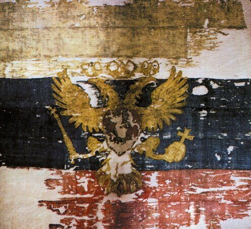Flag_of_the_Tsar_of_Moscow_1693