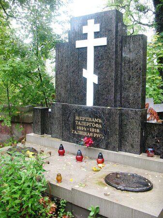 800px-Talerhof_monument_in_Lvov_2