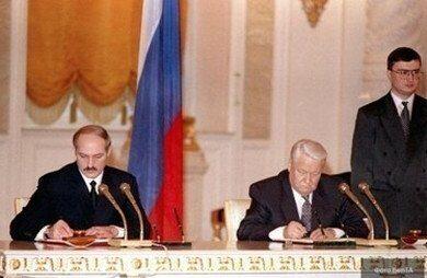 Подписание Договора о созд. СГ