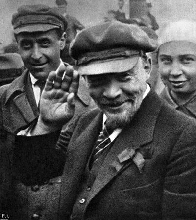 Председатель СНК Ленин