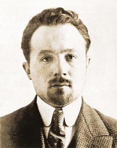 Карл Ландер