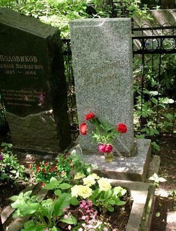 Могилка Валентины Серовой возле папиной…