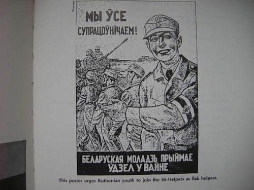 Плакат БКА