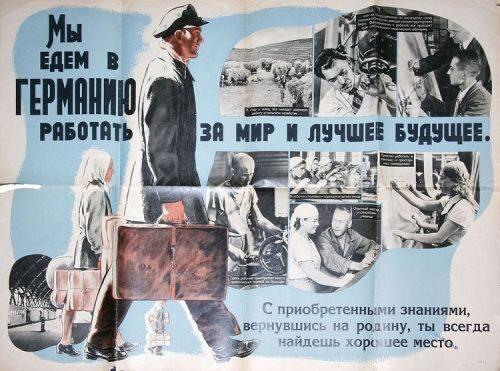 05 Как Кубе и фашисты уважали белорусов